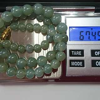 Natural Grade A Jadeite Necklace