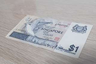Bird 1 sgd note
