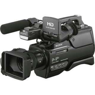 kredit Tanpa Kartu kredit Sony HXR-MC2500 Shoulder Mount AVCHD Camcorder