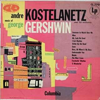 Vinyl LP, used, 12-inch original (USA) pressing