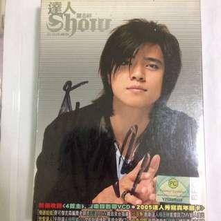 Cd 8 Show Luo Autographed CD album