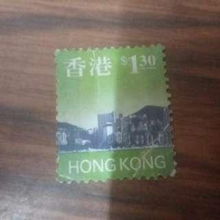 香港$1.3郵票