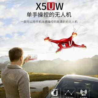 【SYMA】【X5UW】100% Authentic 2017 New SYMA Drone WIFI FPV Camera Quadcopter with 2.4G 6-Axis free 2 battery