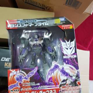 TRANSFORMERS PRIME AM 15 Megatron Darkness