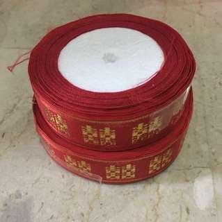Wedding 喜 XI ribbons