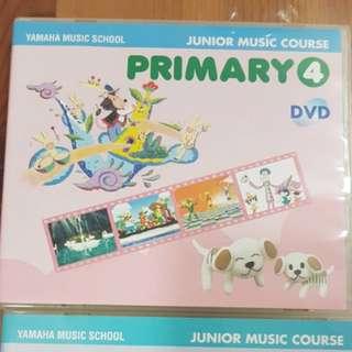 Yamaha JMC PRI 3 & 4 DVD