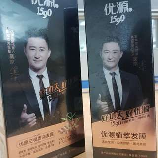 Shampoo and conditioner 优源 (you yuan )