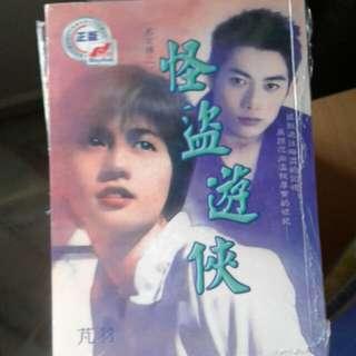 爱情小说 buy 1 free 1 book