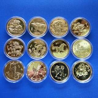 Old Coins 12 animals years collection
