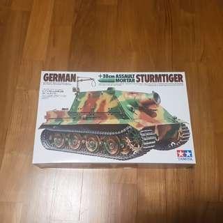 Tamiya tank model