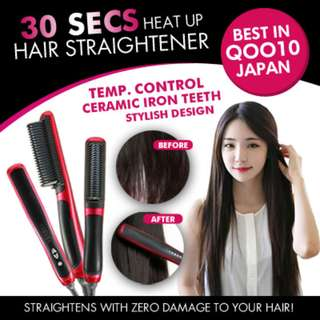 JAPAN BEST SELLER! ASL-908 Fast Brush Hair Straightener Comb Professional Straightening /AUTO CURLER