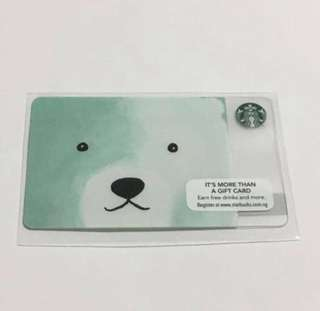 🇸🇬 Starbucks Christmas Bear Card (deactivated)