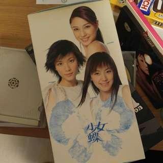 3T 少女蝶 Vcd CD