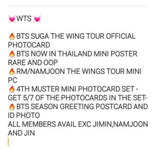 WTS BTS COLLECTION -rare and normal-