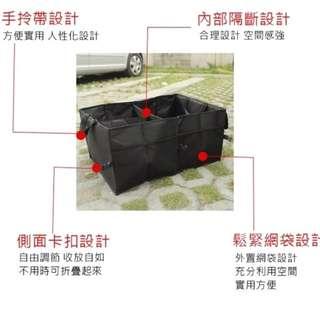 【市價五折 超低價】汽車行李箱收納袋/多功能儲物摺疊箱/工具收納箱/收納箱(買多可議)