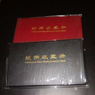 PCCB Single Banknote Album 20pcs