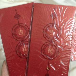 resorts world red packet