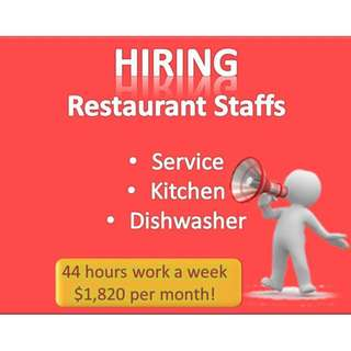Restaurant Staffs needed for expansion