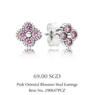 Pandora Pink Oriental Blossom Stud