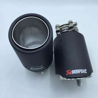 AKRAPOVIC / VW EXHAUST PIPE COVER