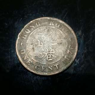 1876維记大銅仙