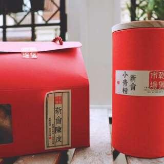 現貨🎉⭐️✨五年新會大紅皮陳皮 150g