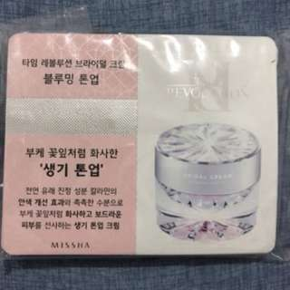 Missha Time Revolution Bridal Cream Sample (Blooming Tone Up)