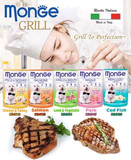 Monge grill pouch 100g