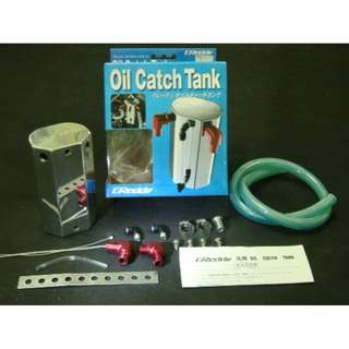 Greddy oil catch tank   model 27036