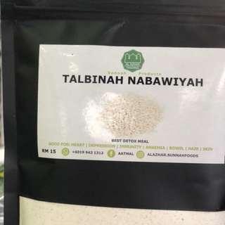 TALBINAH SUNNAH FOOD ( THE PROPHET SA )