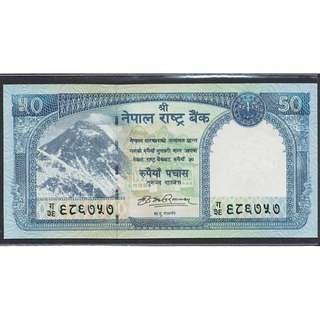 (BN 0107) 2008 Nepal 50 Rupees - UNC