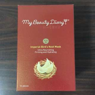 MBD Imperial Bird's Nest Mask