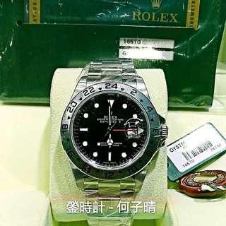 全錶原裝膠紙未撕 未改錶帶 確保全新未用品  Rolex 16570 EXPLORER II黑面 尾期G頭内影 3186 已停產款式 買小見小 極有收藏價值 升值潛力高