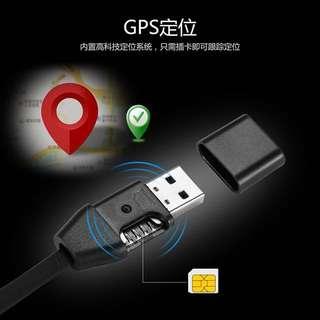 方便微型隱藏GPS汽車定位追蹤車載充電線