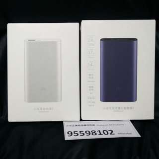 Xiaomi Mi Power Bank (2) 10000 mAh, silver/dark grey.