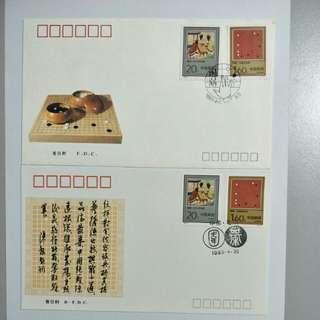 A/B FDC 1993-5 Weiqi