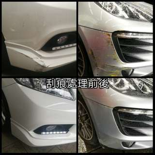 汽車美容 拋光美容 鏡面美容 玻璃拋光 刮痕處理 局部美容 除油膜