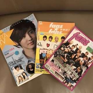 韓星 雜誌