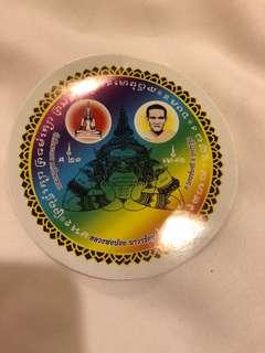 Wat sisatong Rahu Sticker