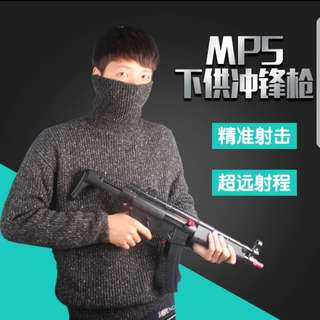 Han Di Manual MP5 water crystal blaster