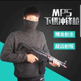 Han Di Manual MP5 water crystal blaster