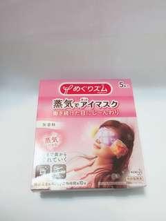 花王 蒸氣眼膜 eye mask 5片裝