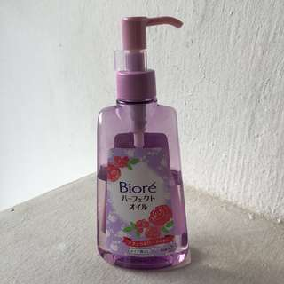 Biore Cleansing Oil (Rose)