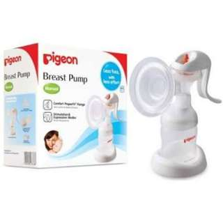 Pigeon Breast Pump #momratu