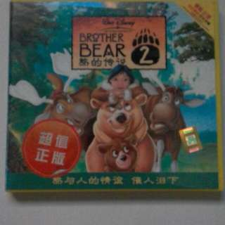 Brother Bear 2 vcd