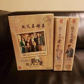 "PRICE REDUCTION: Korean Drama ""Precious Family"""