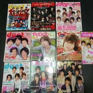 Giving away jpop magazines - wink up/duet/potato/myojo