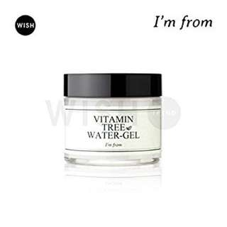 BN I'FROM VITAMIN TREE WATER GEL