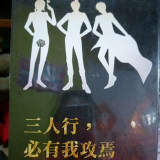 Bl小說 同人誌 APH 18禁