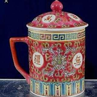 Longevity Porcelain Tea Mug with Lid